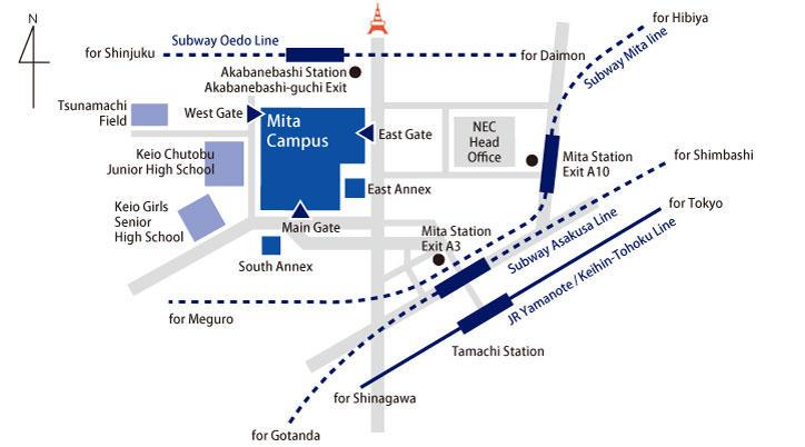 Mita Campus: Keio University