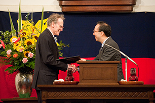 Honorary Degree Presented to Prof. Richter by President Seike