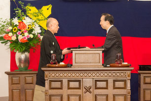 Honorary Degree Presented to Mr. Sakai by President Seike