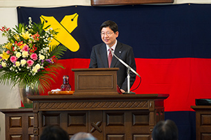Commemorative Lecture by Prof. Jeong