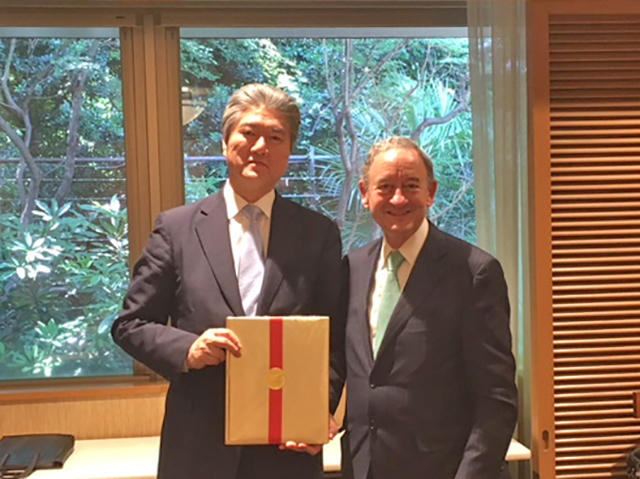 President Haseyama Meets Chancellor Mark S Wrighton Of Washington University In St Louis Keio University