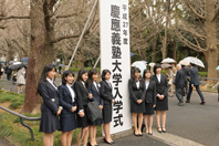 [ステンドグラス] 入学式の今昔 ~義塾の入学式の歴史をひもとく~