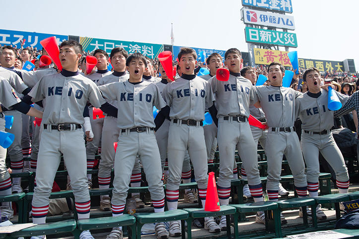 高校野球の応援歌で好きな曲、盛り上がる曲を教え …